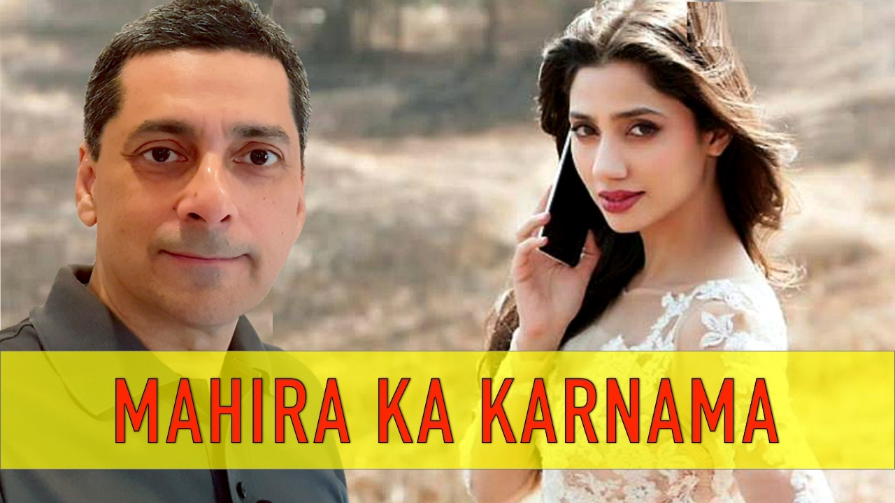 mahira khan nude pictures